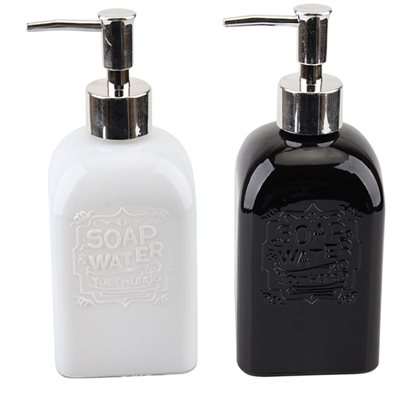 IDEAL KITCHEN GLASS SOAP DISPENSER